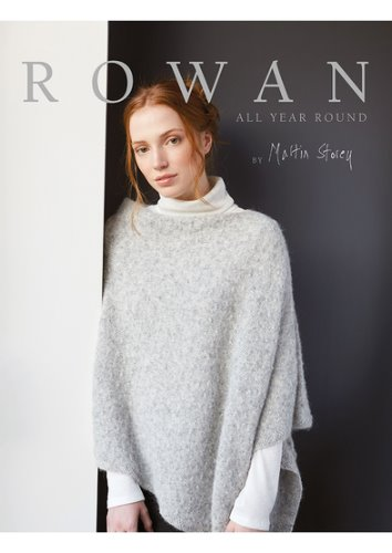 올이어어라운드 (Rowan all year around)